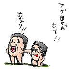 20060910_396.jpg