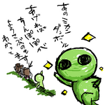 20060910_662-1.png