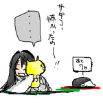 20060910_860.png