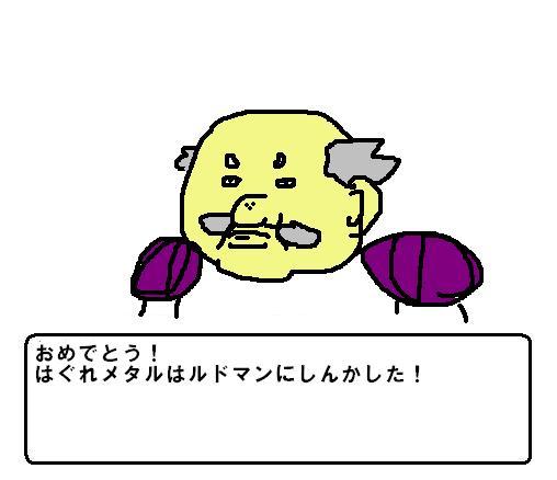 20061120a68.jpg