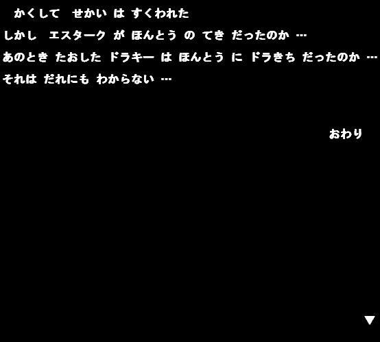 20070323a467.jpg