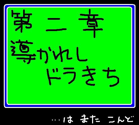 20070323a472.jpg